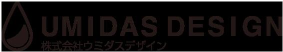 三重県四日市市のWEB・販促広告のパートナー 株式会社ウミダスデザイン